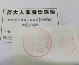 【浙中集市】浙中在线旗下便民服务平台!
